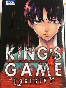 King's Game [Origin]
