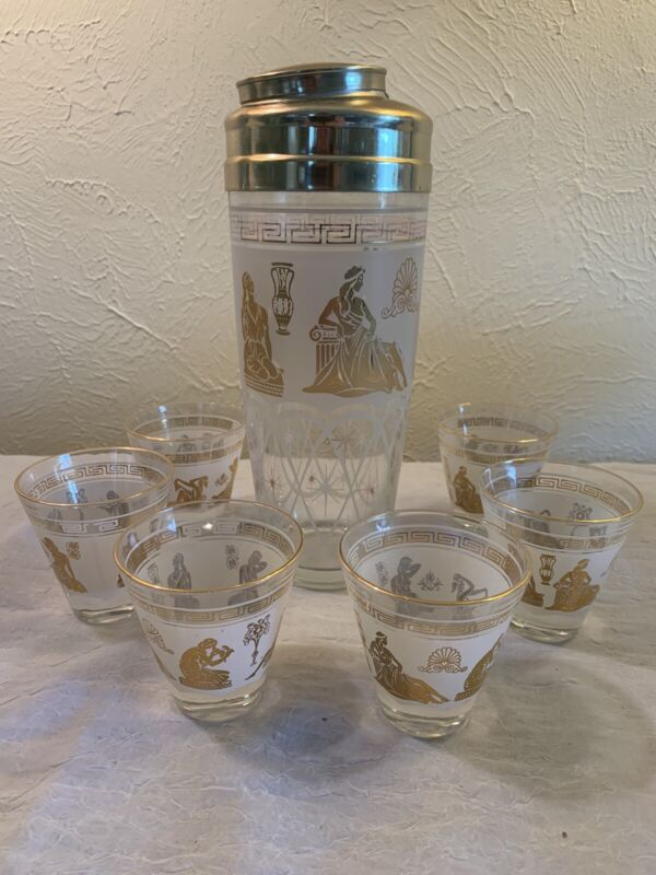 Vintage Mid Century Bystan Barware Cocktail Shaker And Glasses