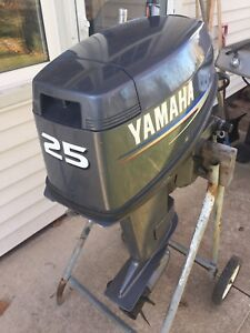 Yamaha 25HP 2 Stroke Parts Motor  1994