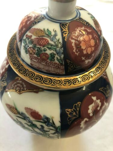 Beautiful Vintage Hand Painted Gold Imari Vase mid-70