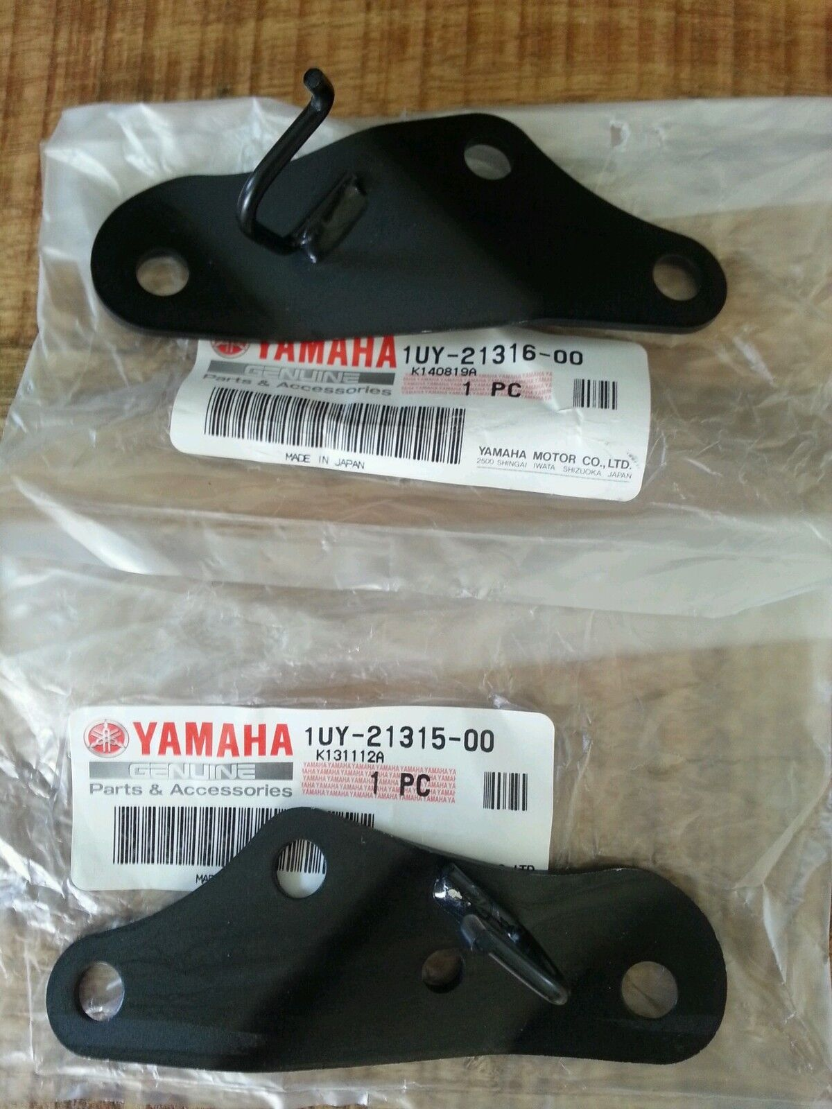 Cylinder Head Engine Motor Stays Stay Mount  Yamaha ATV Warrior YFM350 YFM 350