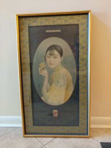 HATAMEN Cigarettes Poster Girl with Yellow Rose 1930