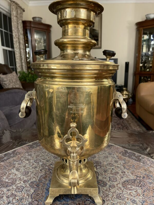 Antique Russian Samovar made in Tula
