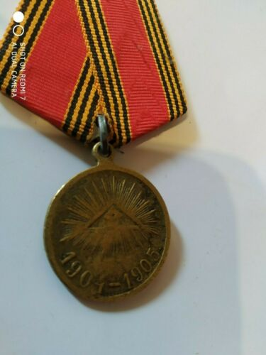 Original Russian Imperial Japanese war medal.