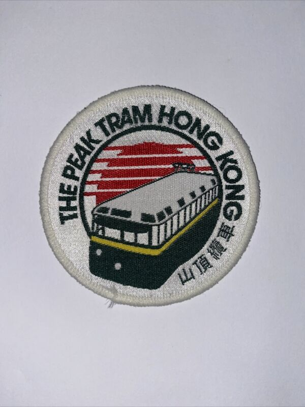 "PEAK TRAM HONG KONG 2 3/4"" PATCH"