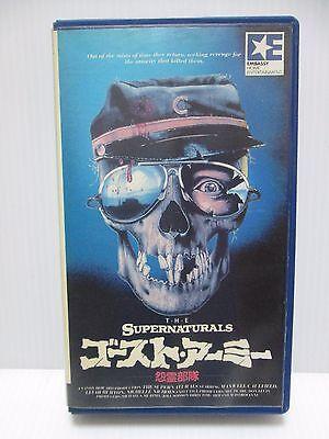 THE SUPERNATURALS- Japanese original  Beta  RARE