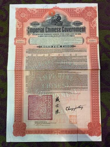 China Hukuang Railway 5% Bond 1911 100 Pounds Uncancelled JPMorgan with coupons