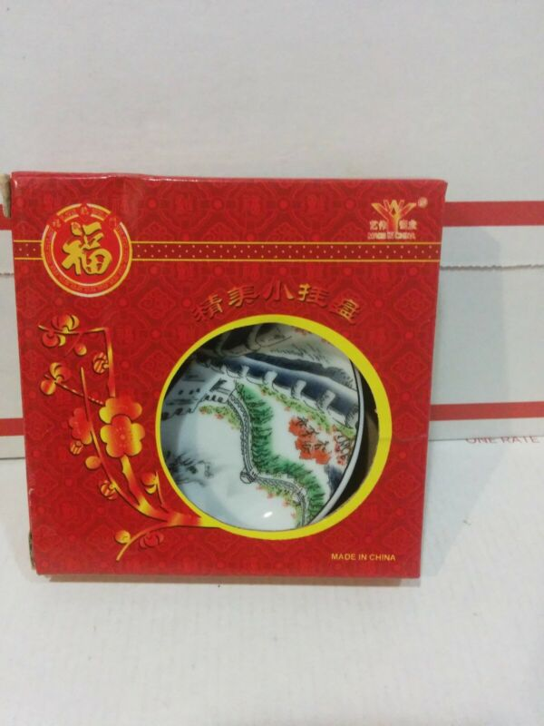 SOUVENIR Mini PLATE with Stand - THE GREAT WALL OF CHINA BRAND NEW in BOX NIB