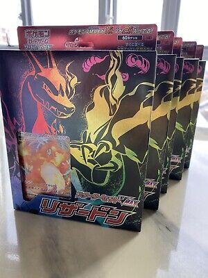 Charizard VMAX Starter Deck Box Japanese Pokemon Cards Sword & Shield AU Stock