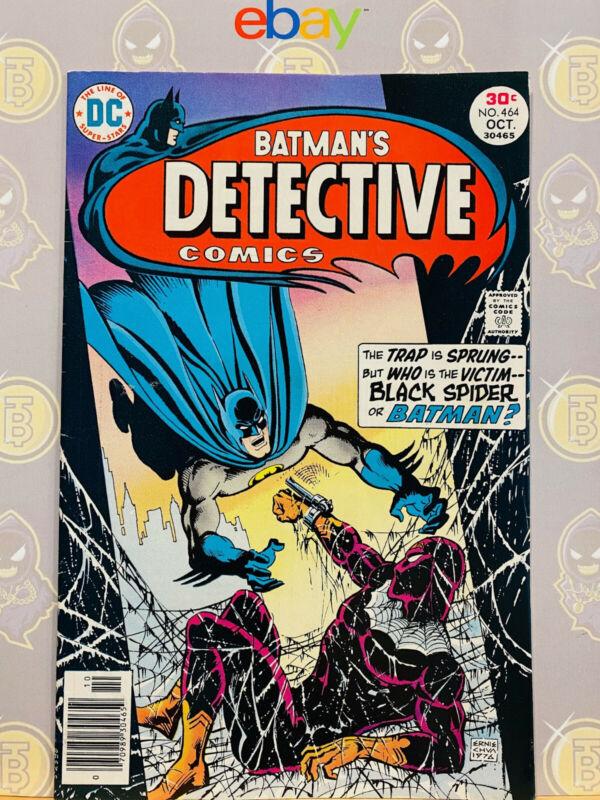 Detective Comics #464 (9.0) VF/NM 2nd Black Spider App Batman 1976 Bronze Age