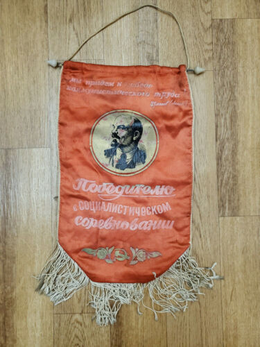 USSR Vintage Original Soviet Pennant Lenin Communism