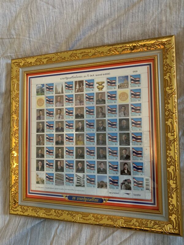 Thailand Royal Politicians Stamps Framed New And Rare