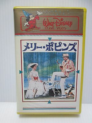 MARY POPPINS - Japanese original Vintage Beta RARE