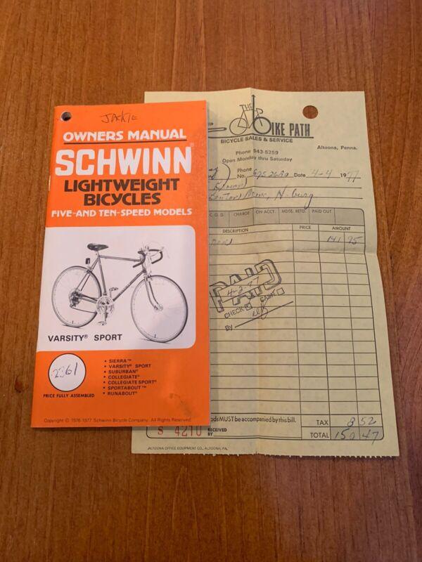 VINTAGE SCHWINN OWNERS MANUAL 1977