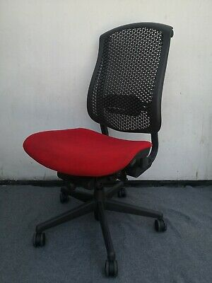 Herman Miller Celle Office Chair No Arms