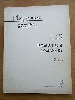 Noten. Faure. Romanzen für Singstimme und Klavier. Heft 1.