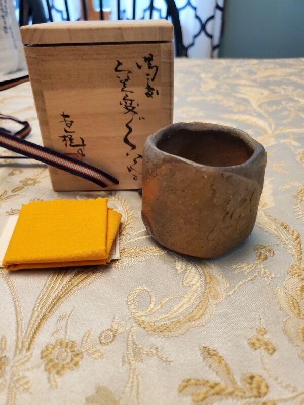 Yokoyama Naoki Japanese Bizen Guinomi Sake Cup  Pottery