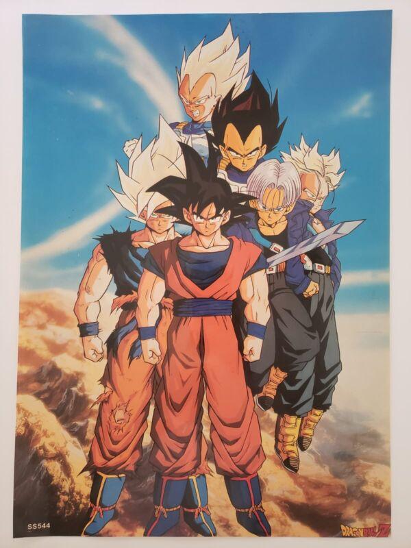 "Dragon Ball Z Goku Manga Anime art Poster Laminated SS544 20.8"" x 14.8"" VTG"