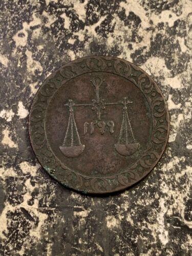 AH 1299 (1882) Zanzibar 1 Pysa Lot#Z896