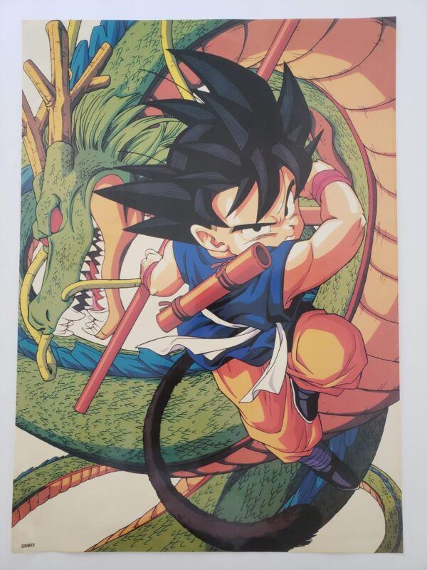 "Dragon Ball Z Goku Manga Anime art Poster Laminated SS903 20.8"" x 14.8"" VTG"