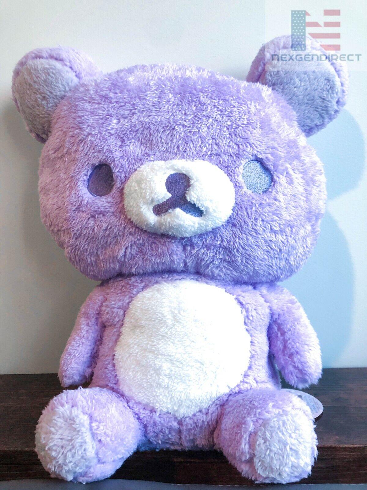 "Jumbo Rilakkuma Shy SAN-X Plush Doll Stuffed Toy Bear Male 20/"" Rare Gift"