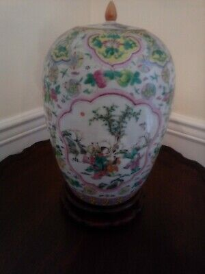 Large 19th .ca. Chinese antique ginger jar with antiquities and flowers