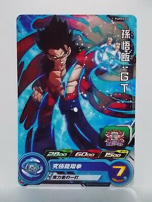 Super Dragon Ball	Heroes Ultimate Booster Pack	PUMS 5-02	Son Gohan GT