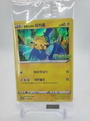 Swallowed up Pikachu PROMO HOLO Korean 120/S-P SEALED