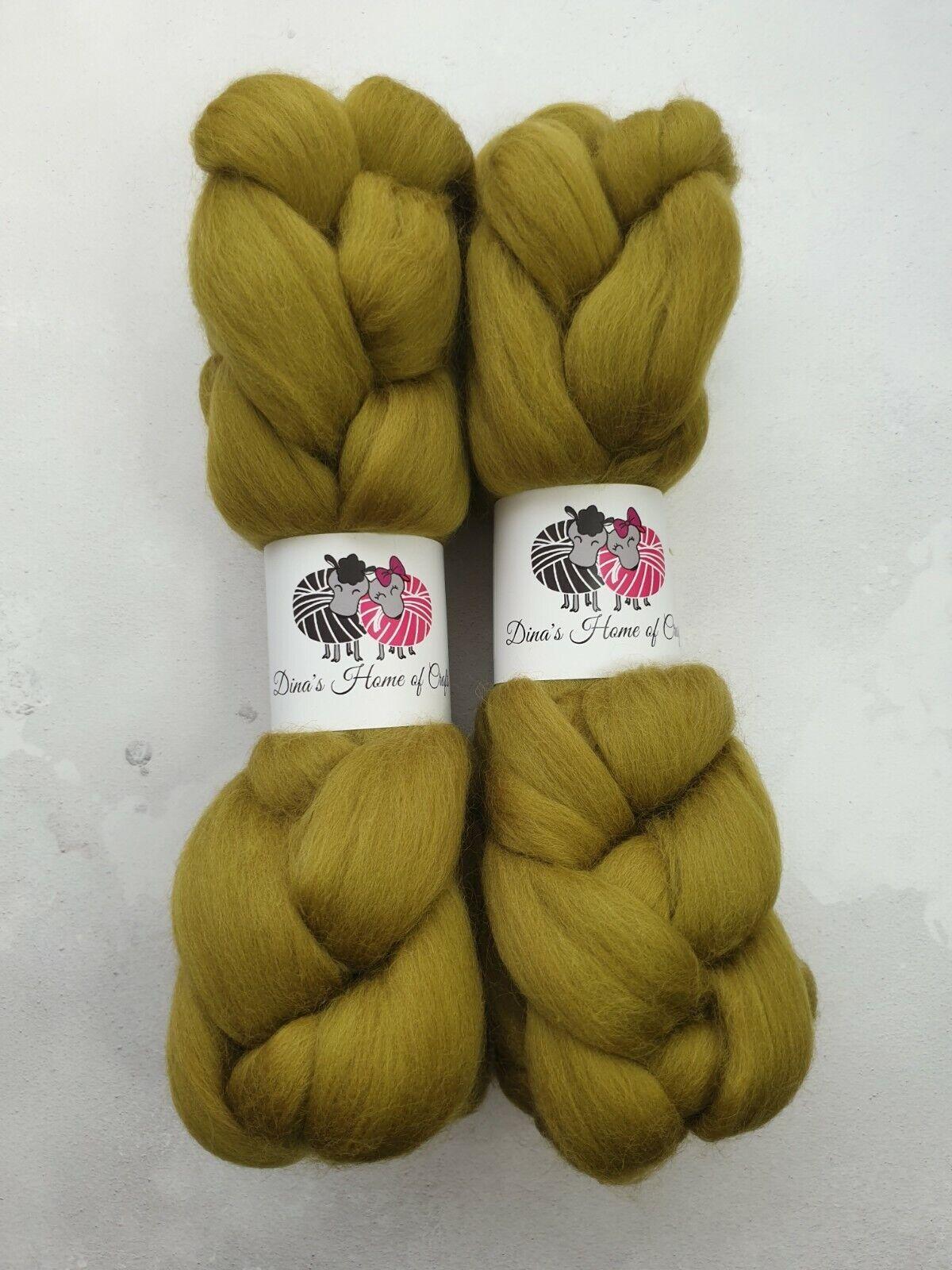 как выглядит Merino roving, wool top, 100 g, LICHEN фото