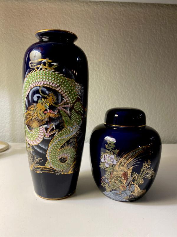 Kutani Style Ginger Jar/Urn Gold Pheasant Cobalt Blue Vintage And Dragon Vase