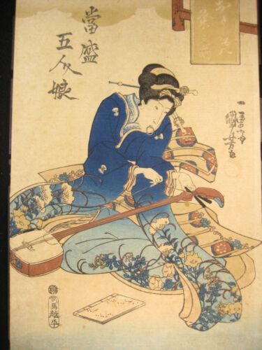 ORIGINAL ANTIQUE JAPANESE WOODBLOCK PRINT GEISHA STRINGING SHAMISEN BY KUNIYOSHI