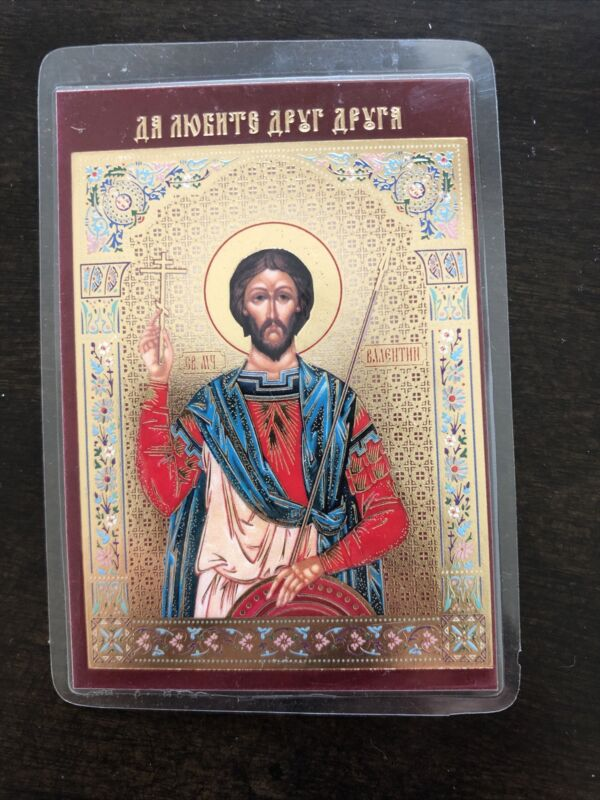 St martyr VALENTIN Св муч ВАЛЕНТИН   New Laminated Icon Card 2,5x3,5'