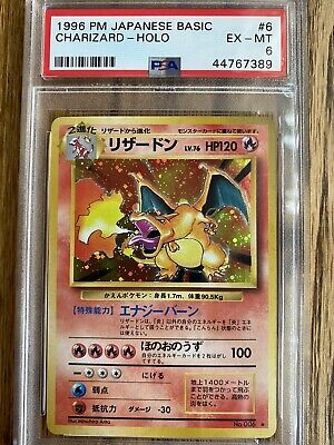 PSA 6 ICONIC 1996 Japanese Base Set Charizard #6 WOW!!!