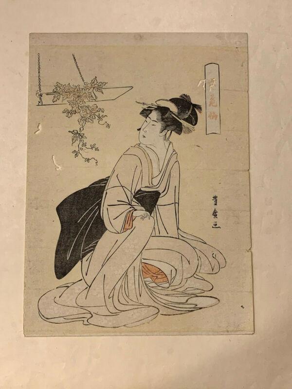 Toyohiro Japanese Woodblock Print - Ukiyo-e