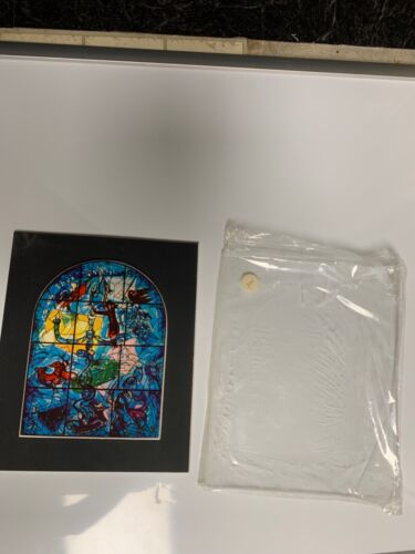Marc Chagall Tribes of Israel Souvenir Stained Glass Window Prints On Wood