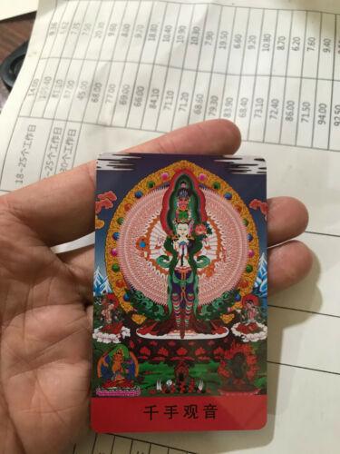 chinese hand made tangka card g008 nk