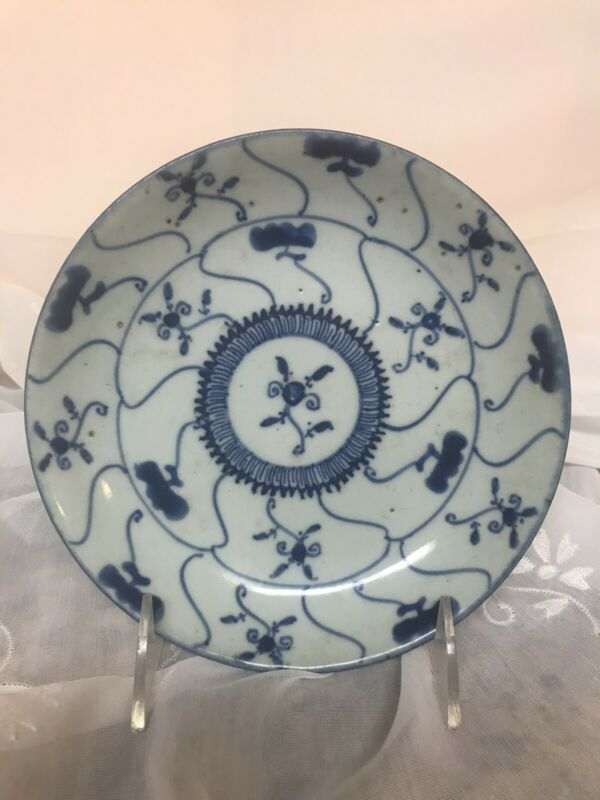 Late 18th century Or Early 19th Century Antique Chinese Plate Interesting Mark