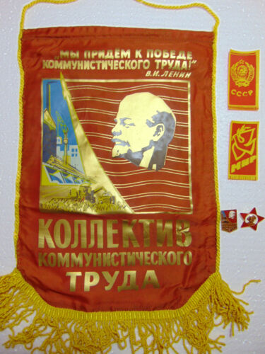 Vintage USSR Soviet Lenin pennant Communist award banner badge rocket Russia