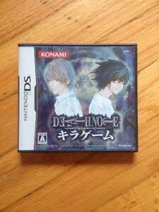Death note Kira vs L game for DS