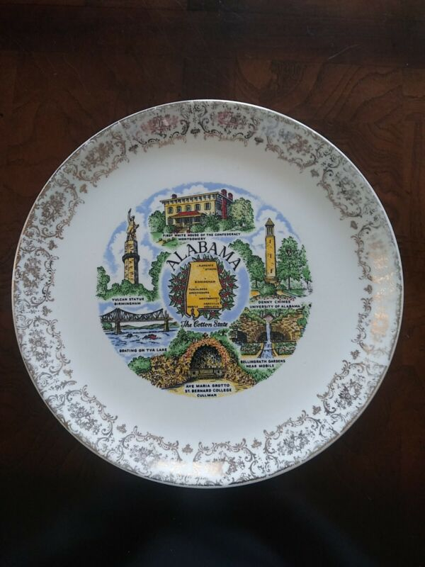 Cute Vintage Souvenir Collectible 9.25in Alabama State Plate w/Gold Leafy Trim