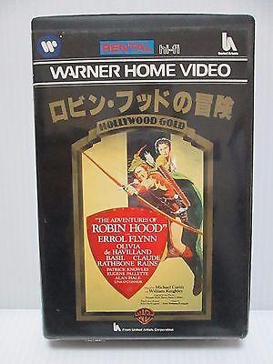 THE ADVENTURES OF ROBIN HOOD -  Japanese original Vintage Beta RARE