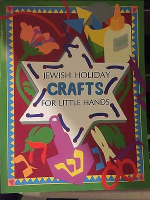 Book: Jewish Holiday Crafts For Little Kids - Crafts For Little Kids