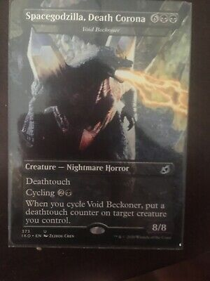 Spacegodzilla, Death Corona NON-FOIL, MTG NM/M