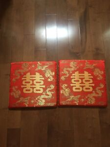 Double happiness cushion chinese