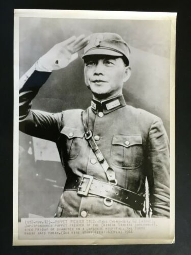 👍 1944 CHINA PUPPET GOVERNMENT PRESIDENT WANG JING WEI DIES PHOTO 汉奸汪精卫去世