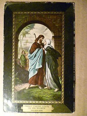 .Vintage Postcard:CHRIST TAKING LEAVE of HIS MOTHER: Plockhorst