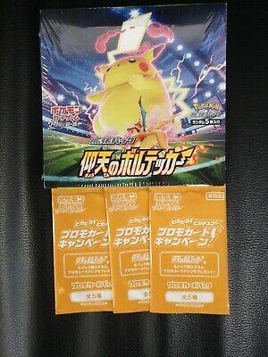 Japanese Pokemon Card Booster Box 3 Promo Packs Astonishing Voltecker V-MAX