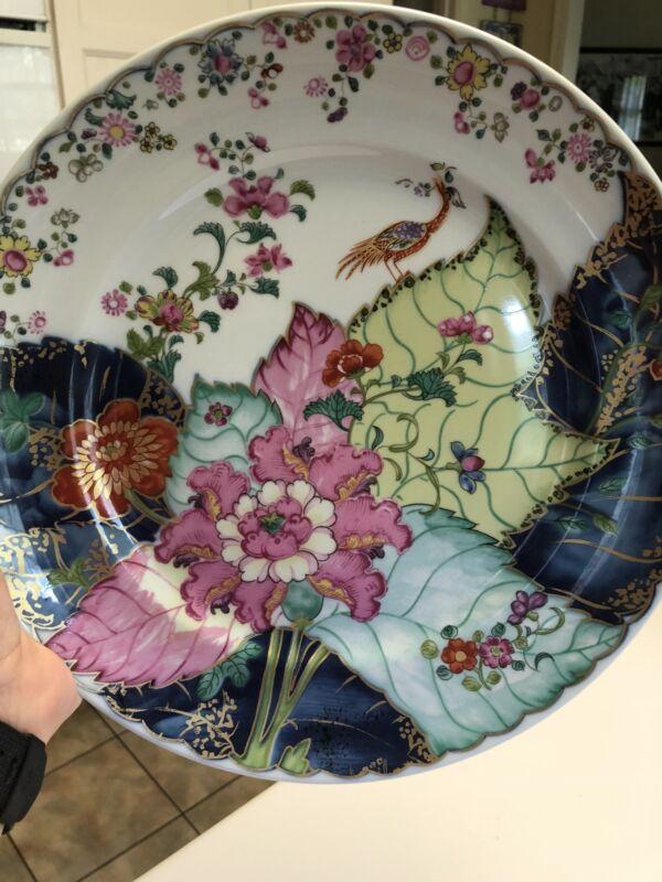 Beautiful Mottahedeh Dinner Plate