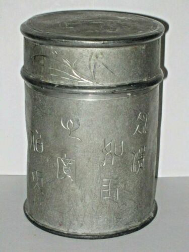 Antique Chinese Characters Pewter Tea Caddy Canister Jar Engraved Dragon Bird