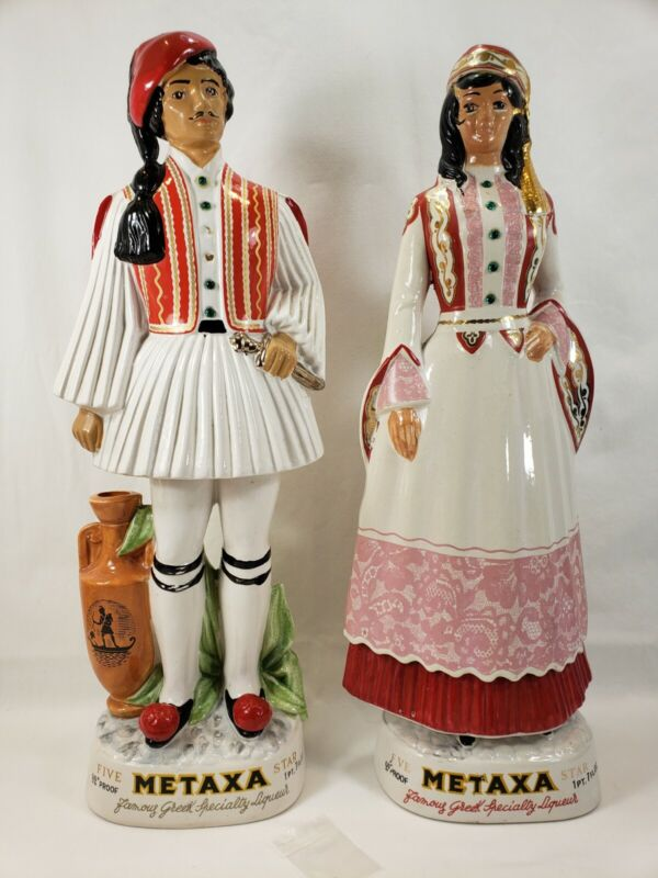 Pair Of Metaxa Liquor Decanters Empty Five Star Greek Liqueur Hand Painted Italy